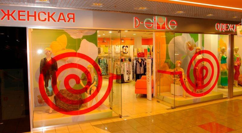 18be1bf3e36b4 Сеть магазинов модной одежды D-style в ТЦ Семеновский - отзывы, фото,  каталог товаров, цены, телефон, адрес и как добраться - Одежда и обувь -  Москва ...