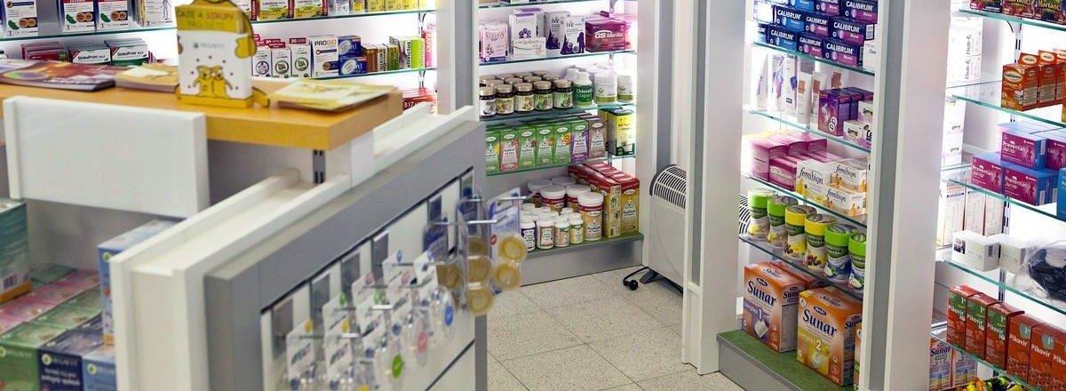 фотография Социальной аптеки Единая сеть аптек на улице Островского