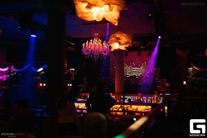 Клубы краснодара ночные цены я в ночном клубе для фотошоп