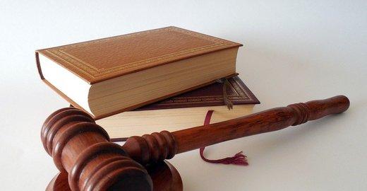 Обращаемся за юридической помощью