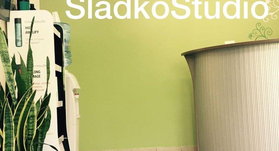 Фотогалерея - Салон красоты SladkoStudio на Ялтинской улице