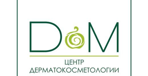 фотография Центра дерматокосметологии DM