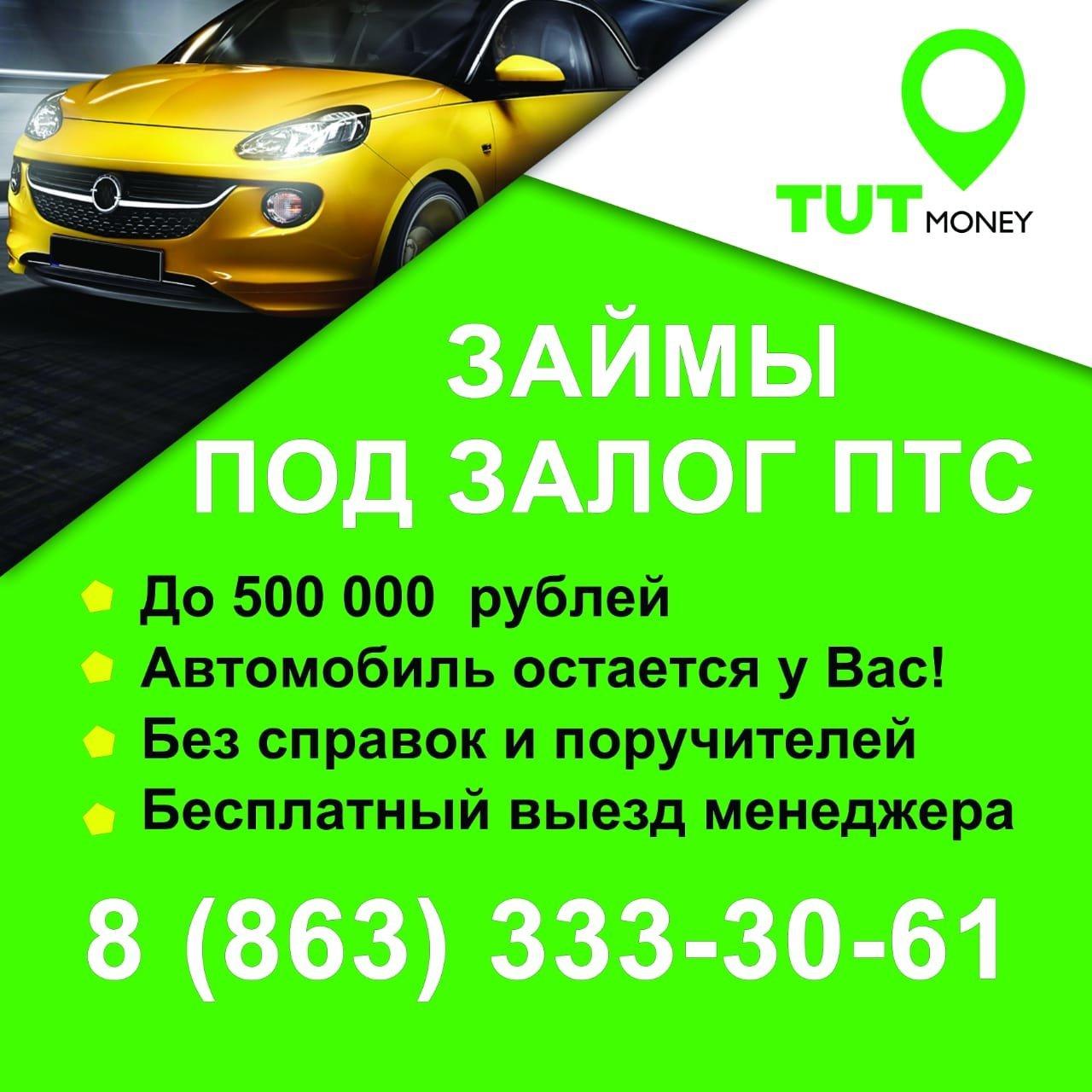 банк втб пао г москва официальный сайт реквизиты огрн