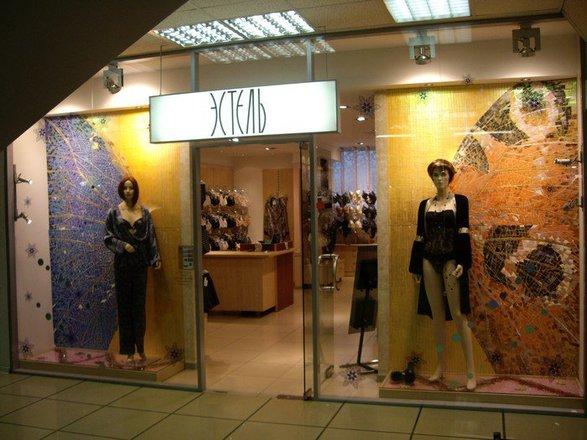 Гум магазины женского белья отзывы о автомобильных массажерах