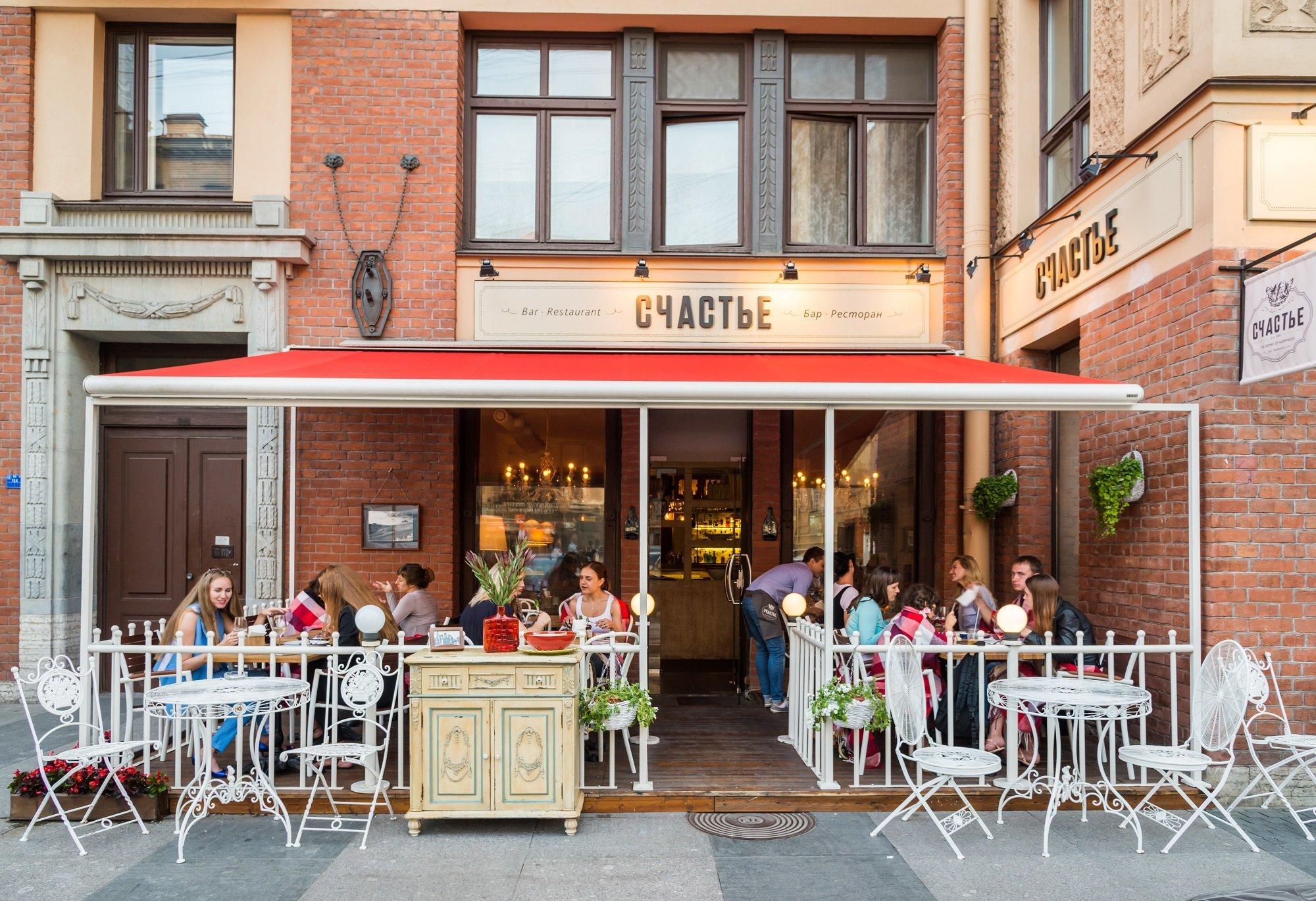 фотография Бара-ресторана Счастье на Рубинштейна