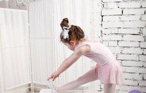 фотография Балетная школа