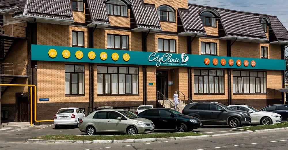 Фотогалерея - Клиника семейного здоровья Сити-Клиник на улице Бабушкина