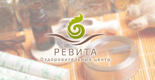 фотография Оздоровительного центра Ревита на Доброслободской улице