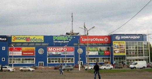 фотография ТЦ Роща в Советском районе