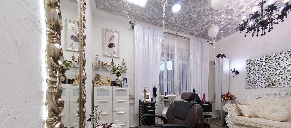 Фотогалерея - Студия красоты Светланы Тальяновой на улице Московской