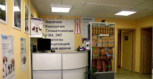 2-я детская больница белгород