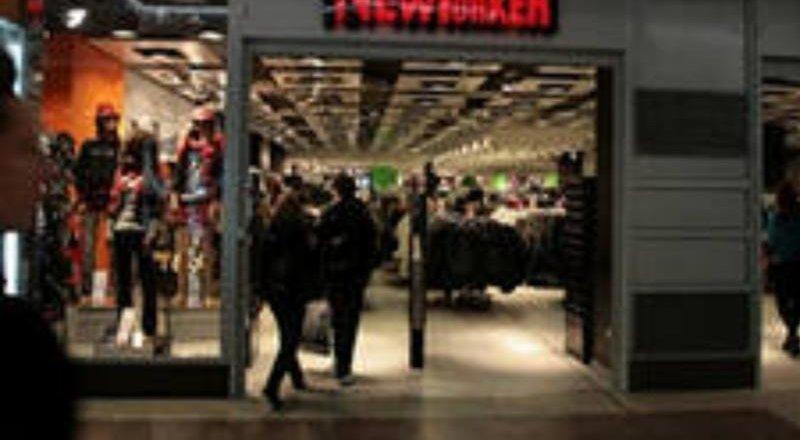 фотография Сеть магазинов одежды и аксессуаров New Yorker в Реутове