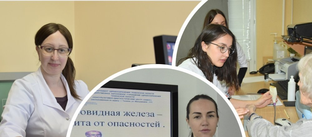 фотография Консультативно-диагностического центра Многопрофильный консультативно-диагностический центр в Ленинском административном округе