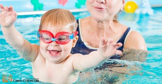 фотография Детского оздоровительного бассейна Чемпион на улице Лобкова