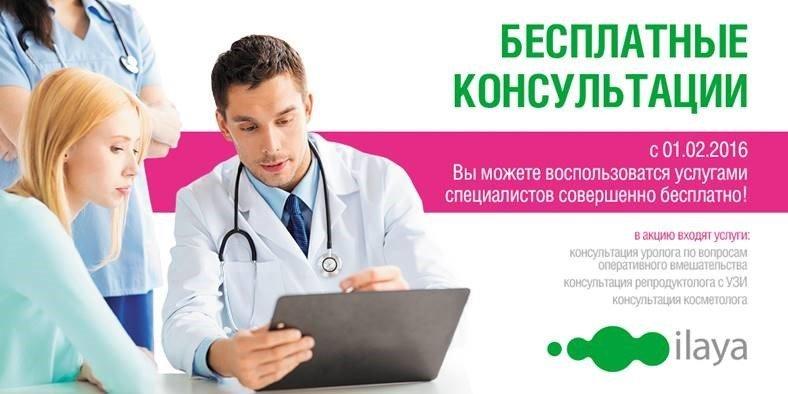 konsultatsiya-vracha-seksopatologa