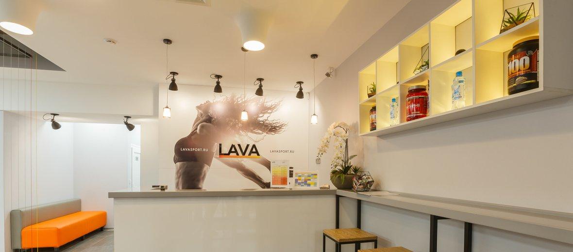 Фотогалерея - Фитнес-студия LAVA на Парусной улице