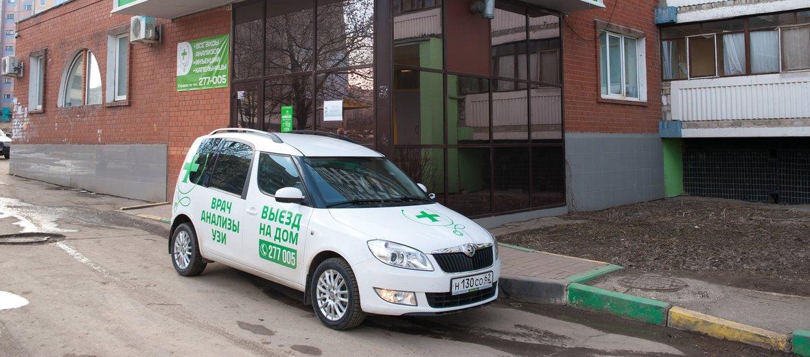 Фотогалерея - Семейная клиника Первый шаг на улице Новосёлов