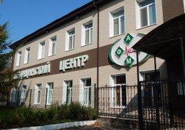 ᐈ Ветеринарная клиника ДАР в Ленинском районе   Адрес и Телефон ...   190x270