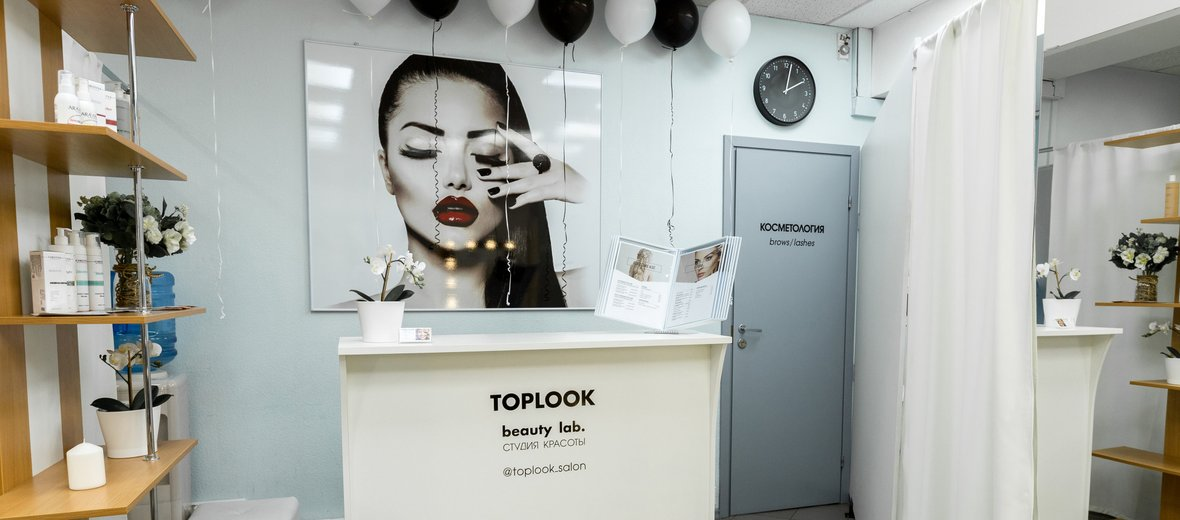 Фотогалерея - TopLook Beauty Lab на проспекте Андропова, 15