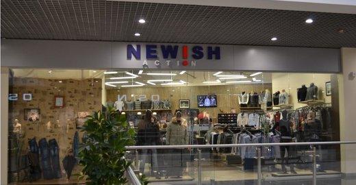 cb3956ec2c1 Магазин мужской одежды NEWISH на метро Геологическая - отзывы
