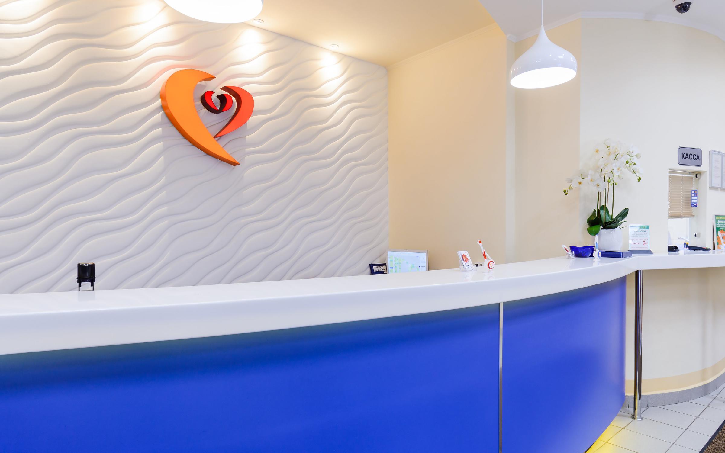фотография Семейной поликлиники №3 Взрослое отделение на улице Тургенева, 13 в Пушкино