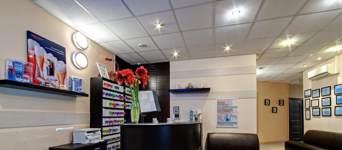 Фотогалерея - Стоматологическая клиника Стар в Матушкино