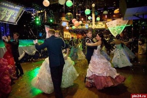фотография Танцевальный клуб Грация