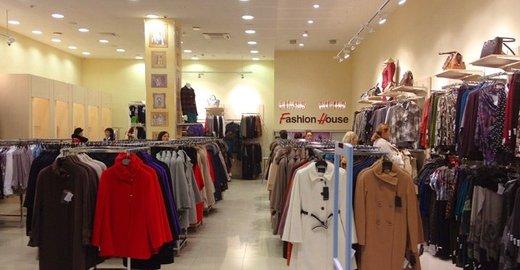 c27b3cc498ca Магазин одежды House на Дмитровском шоссе - отзывы, фото, каталог ...