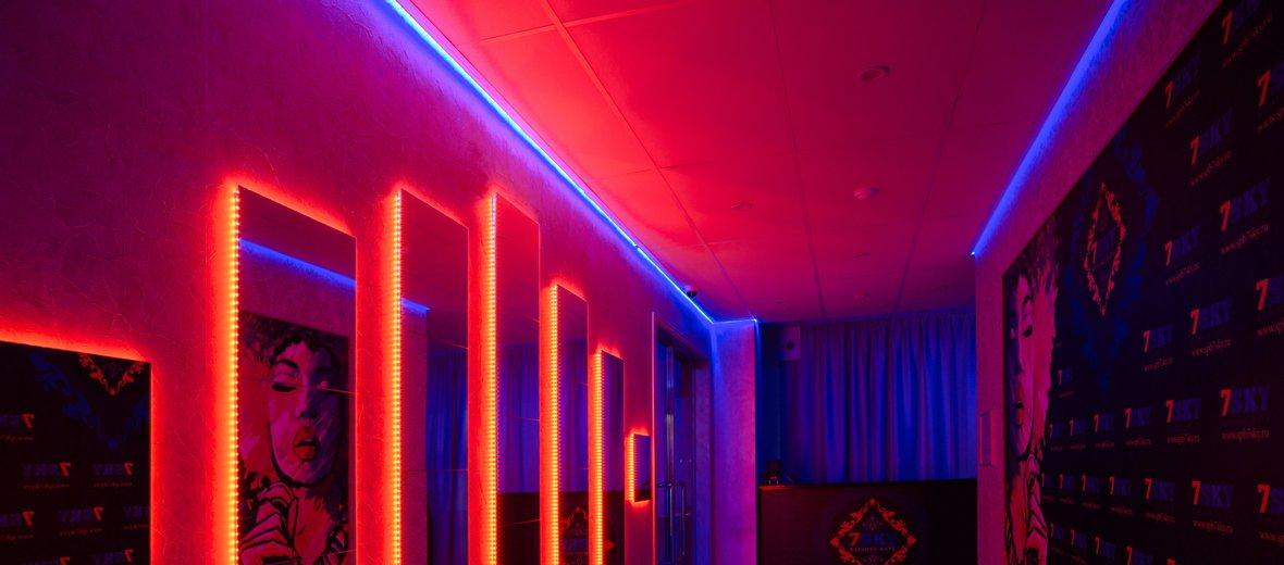 Фотогалерея - Караоке-клуб 7SKY в Ковенском переулке