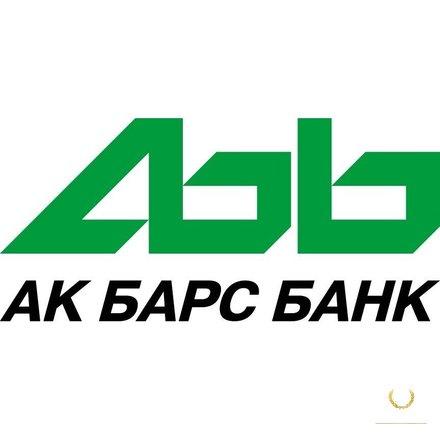 северо-западный банк пао сбербанк г санкт-петербург официальный сайт онлайн трейд тверь интернет магазин телефон