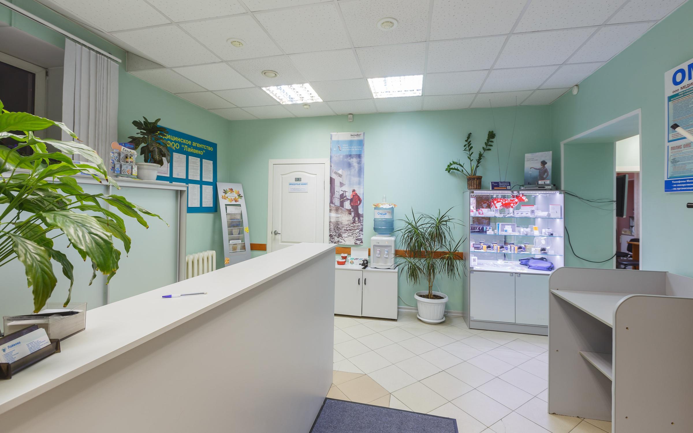 фотография Клиники Лайвеко на Свободном проспекте