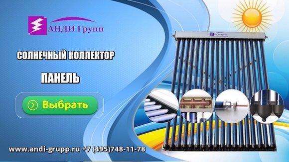 фотография Производственной компании АНДИ Групп