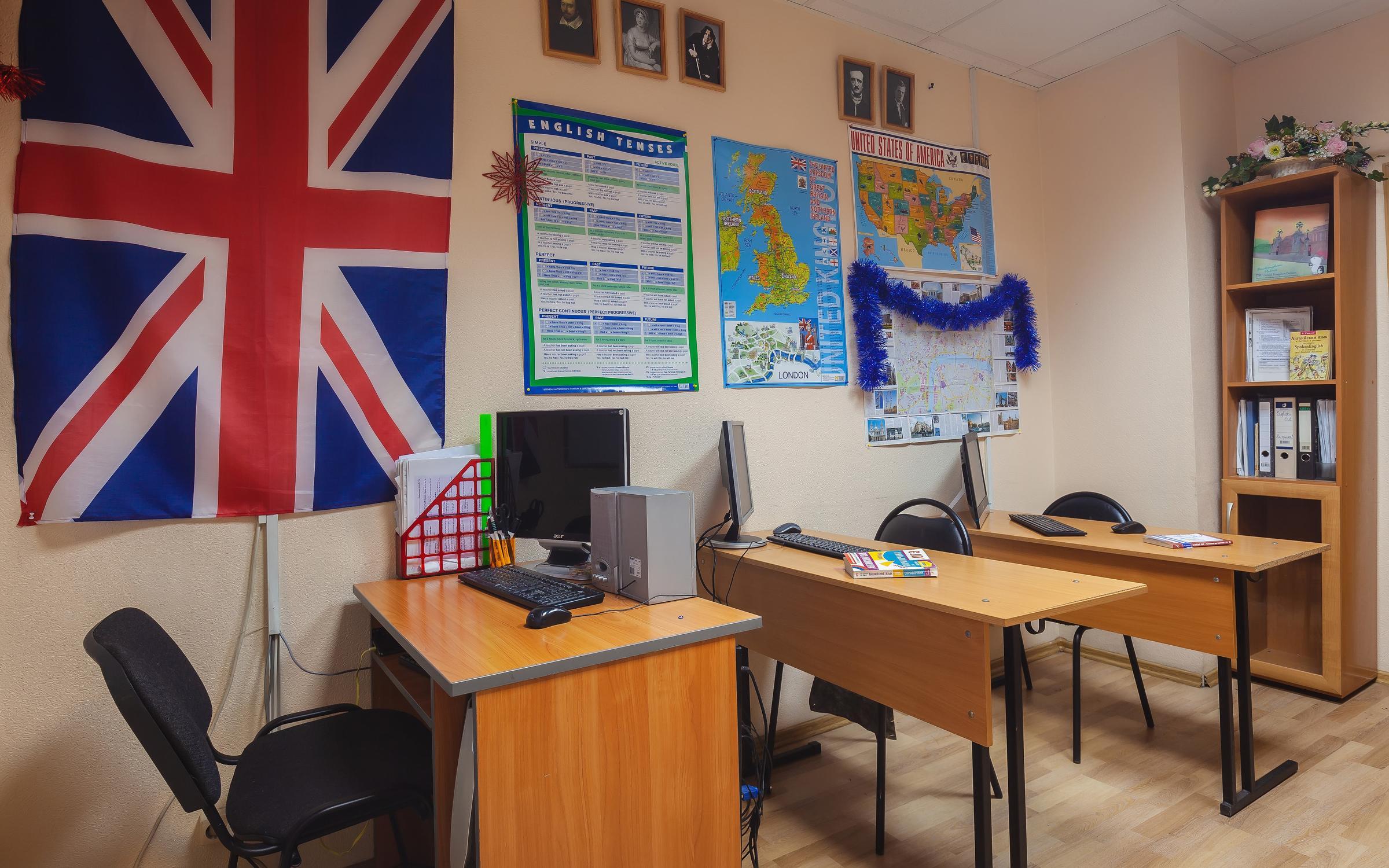 фотография Центра образования и развития личности Мир Знаний на Федеративном проспекте