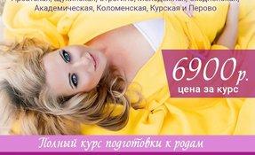 Беременна в 16 лиза волкова на русском 20