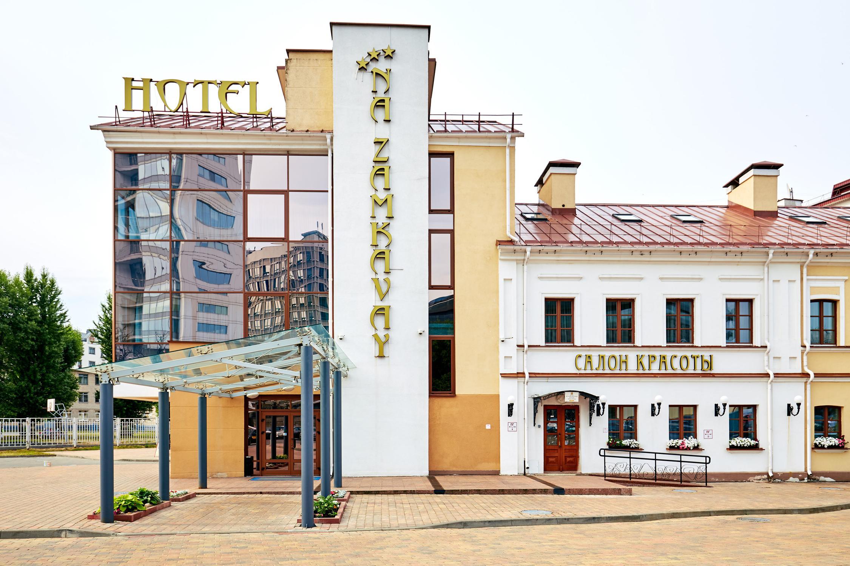 фотография Салона красоты Pavlin в Центральном районе