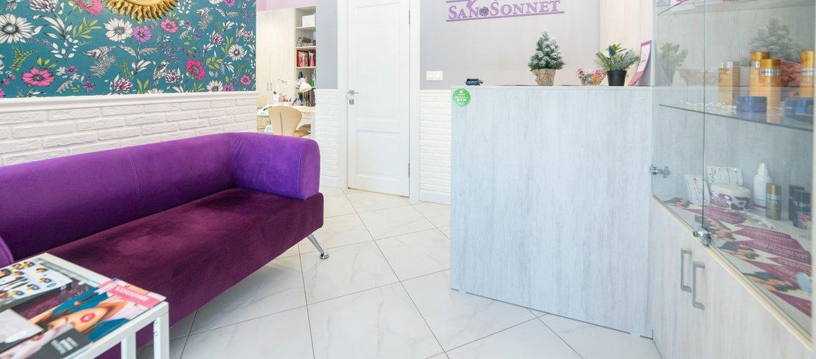 Фотогалерея - Салон красоты SanSonnet