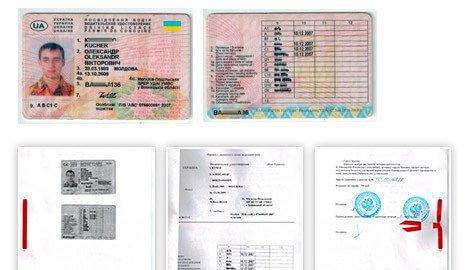 Документы для кредита Новомихалковский 3-й проезд трудовой договор для фмс в москве Алексея Свиридова улица