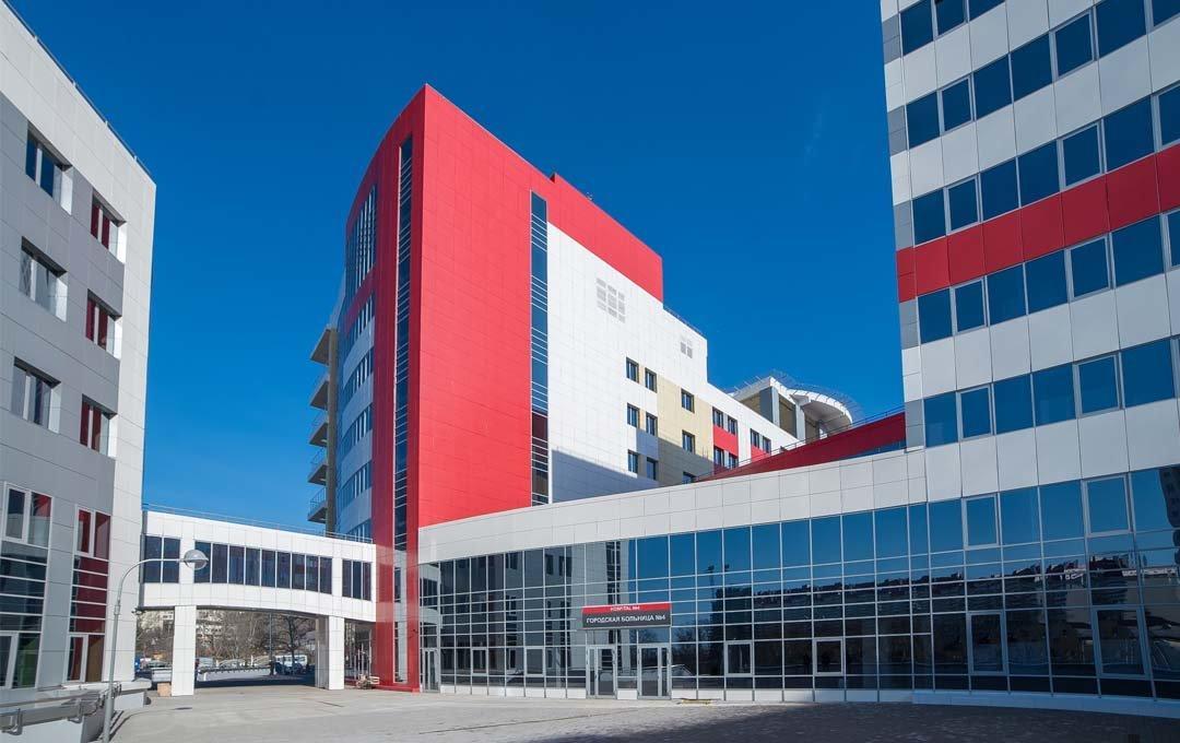 фотография Городской больницы №4 на Дагомысской улице, 42