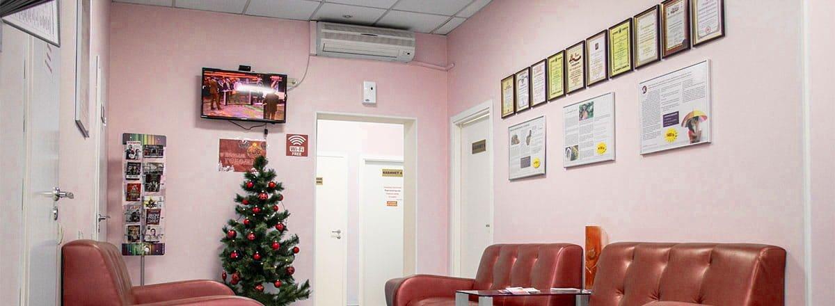 фотография Альфа Клиник на проспекте Вернадского