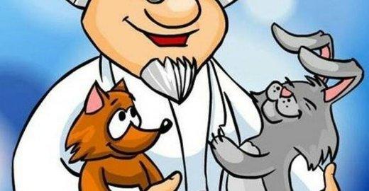 фотография Ветеринарной клиники