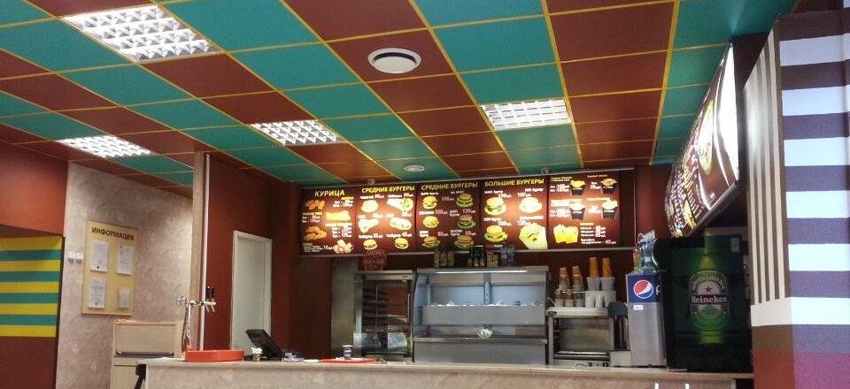 фотография Кафе быстрого питания Max Burger