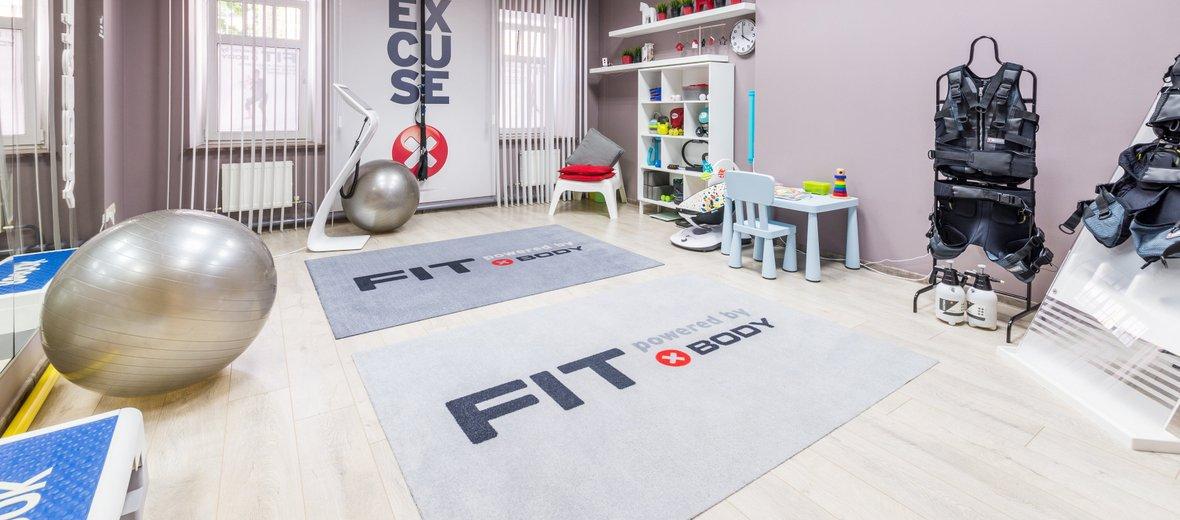 Фотогалерея - Fit X Body, студия эффективного фитнеса