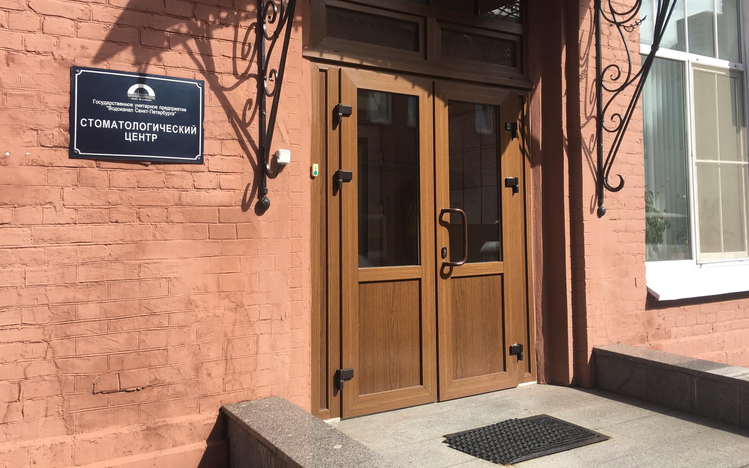 фотография Медико-санитарной части ГУП Водоканал Санкт-Петербурга на Шпалерной улице