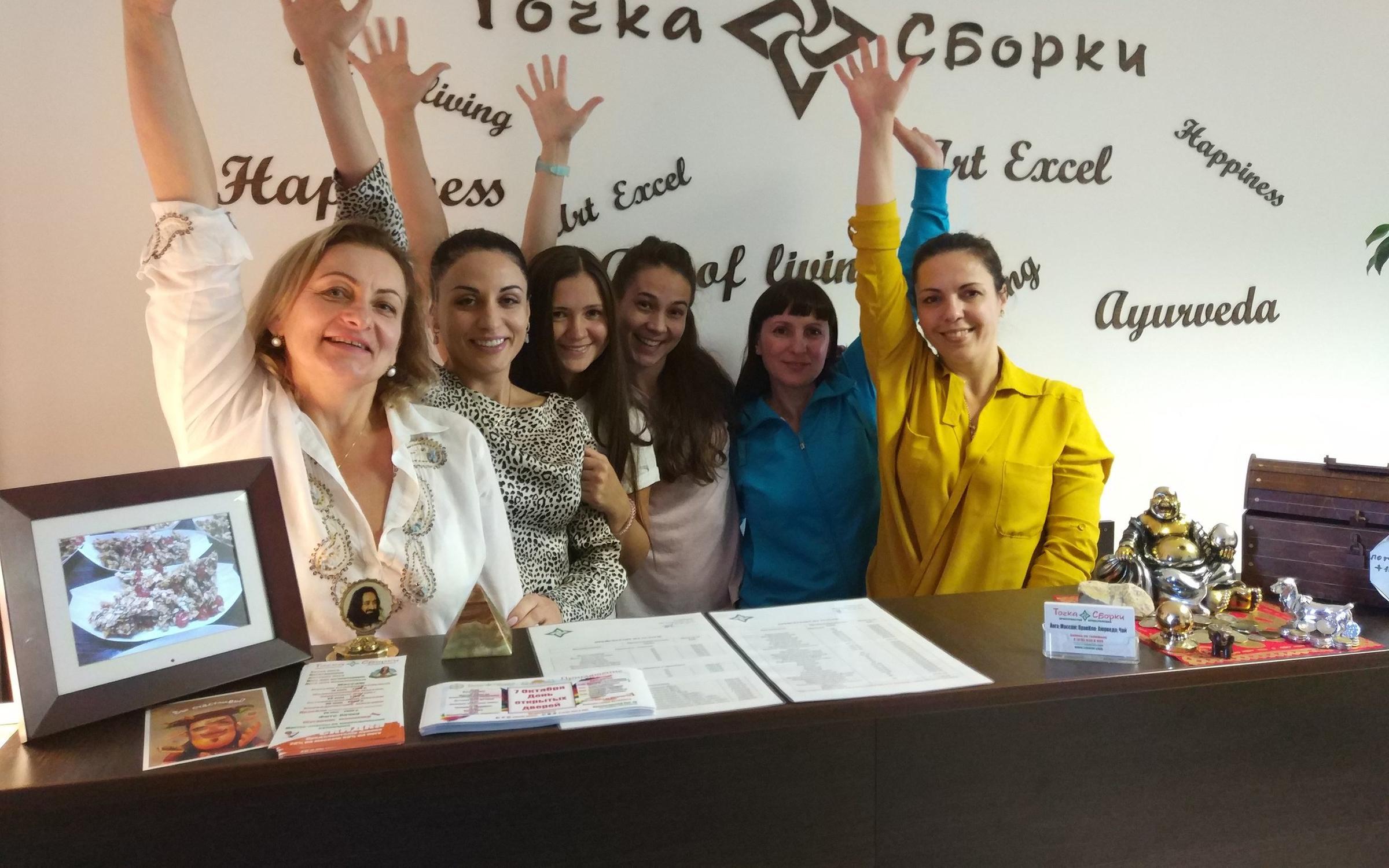 фотография Центра йоги и массажа Точка Сборки в Красногорском переулке в Красногорске