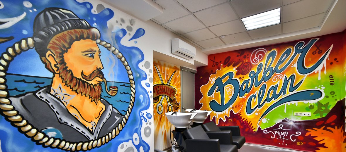 Фотогалерея - Мужская парикмахерская Barber Clan на улице Воровского, 60