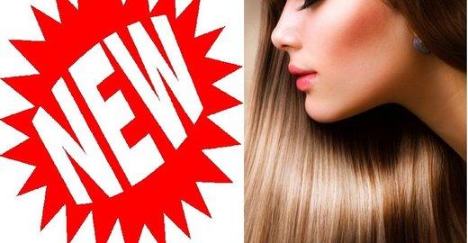 Ламинирование волос цена ростов-на-дону