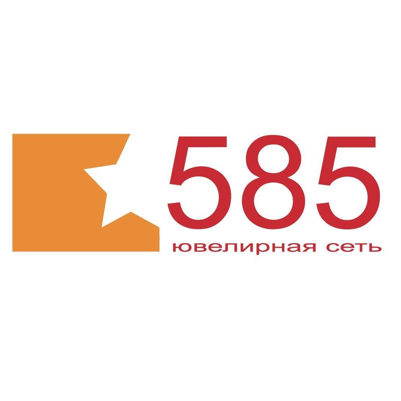 Работы новосибирск 585 ломбард часы квартир по часам сдам