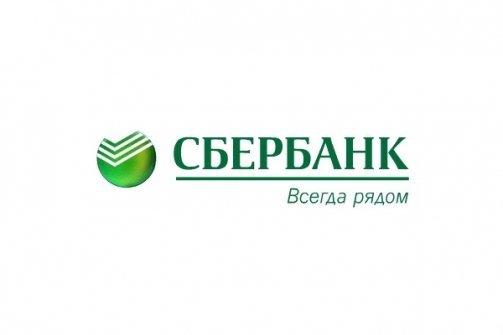 банк возрождение официальный сайт онлайн