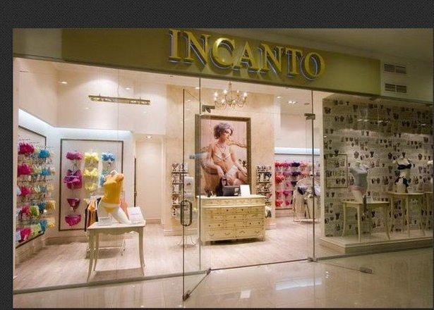 Магазины женского белья в бутово молл переодетые в женское нижнее белье фото
