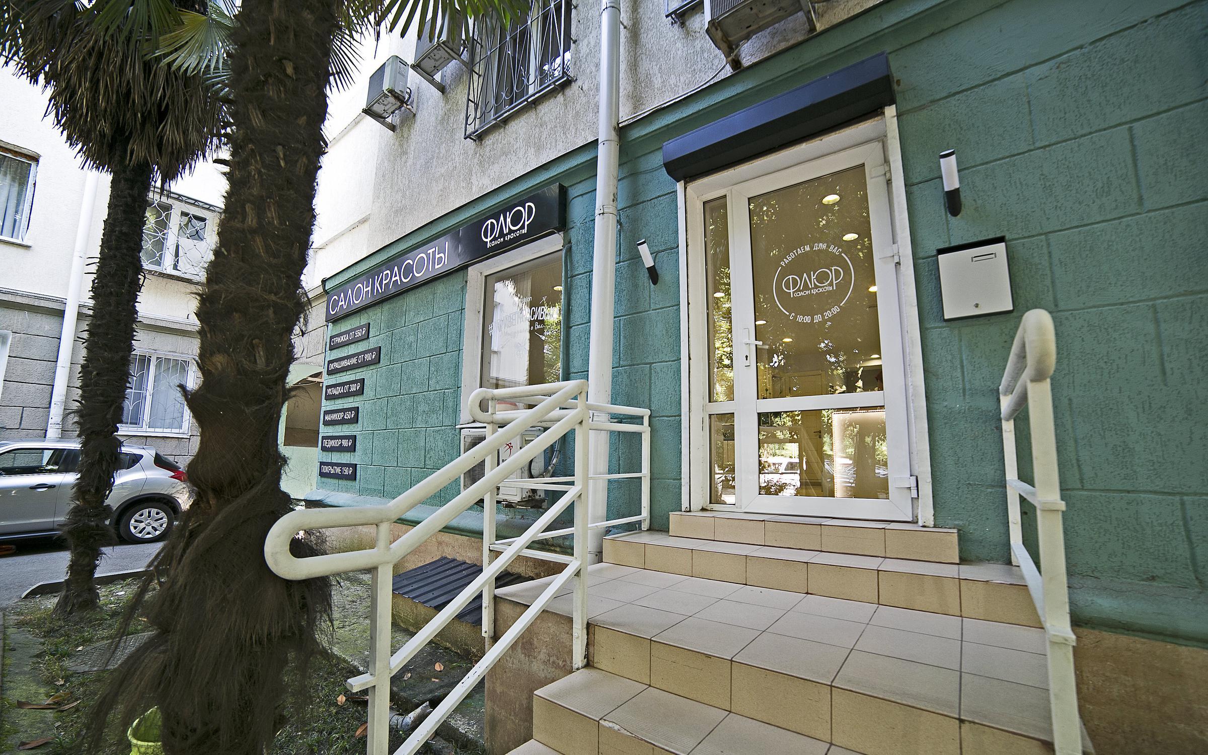 фотография Салона красоты ФЛЮР на Парковой улице